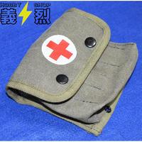 【複製品】米軍ファーストエイドキットポーチ・赤十字