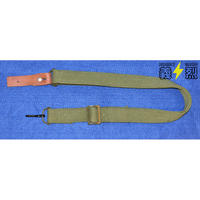 【実物】中国人民解放軍79式スリング(79型背帯)