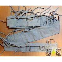 【複製品】WW2中国軍小銃用布製弾帯ブルーグレー色