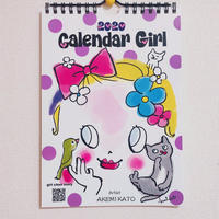 girlちゃんカレンダー2020