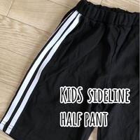KIDS  SIDELINE  PANT