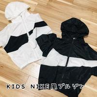 KIDS NIKE風ブルゾン