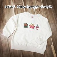KIDS Hamburger Sweat