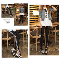 Ladies  Sideline Leggings
