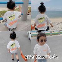KIDS Neon T-shirt