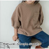 Natural S.imple Sweat