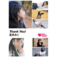 夏井みく DVD 「Thank You!」