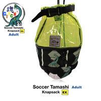 Soccer tamashi Knapsack EX. Adult-Brontosaurus  PVC蛍光
