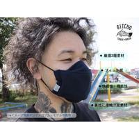 3層立体布マスク(ポケット付き)-インディゴブルー
