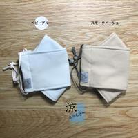 2層立体布マスク-リバーシブルメッシュ2