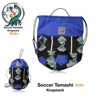 Soccer tamashi Knapsack Kids-Brontosaurus