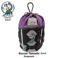 Soccer tamashi Knapsack Adult-Brontosaurus  PL