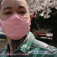 3層立体布マスク(ポケット付き)-ピンク