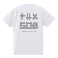 THXGOD - White