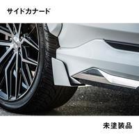 RAV4 モデリスタ用 サイドカナード 未塗装品 ダブルエイト