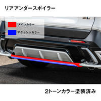 RAV4 モデリスタ用 リアアンダースポイラー 2トーンカラー塗装済み ダブルエイト