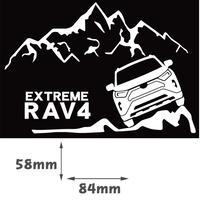 RAV4 ステッカー エクストリーム 横長