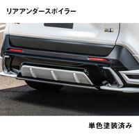 RAV4 モデリスタ用 リアアンダースポイラー 単色塗装済み ダブルエイト