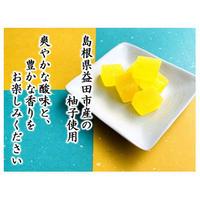 石見の柚子ゼリー 120g