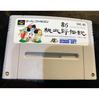 【スーパーファミコン】新 桃太郎伝説(中古ゲームソフト)