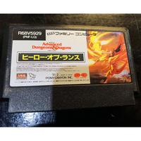 【ファミコン】ヒーロー・オブ・ランス(中古ゲームソフト)