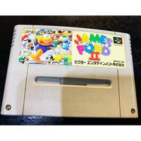 【スーパーファミコン】SUPER JAMES POND2(中古ソフト)
