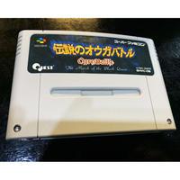【スーパーファミコン】伝説のオウガバトル(中古ゲームソフト)