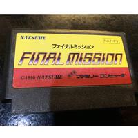 【ファミコン】ファイナルミッション(中古ゲームソフト)