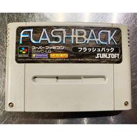 【スーパーファミコン】FLASHBACK(中古)