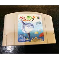【ニンテンドー64】ぬし釣り-潮風にのって-(中古ゲームソフト)