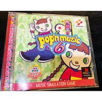 【PS初代】ポップンミュージック6(中古ゲームソフト)