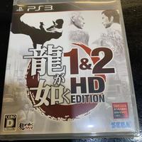 【PS3】龍が如く 1&2 HDコレクション