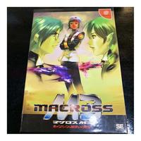 【ドリームキャスト】マクロスM3 キャンペーンリミテッドBOX(中古ゲームソフト)