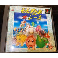 【PS初代】もんすたあレース(中古ゲームソフト)【レア】