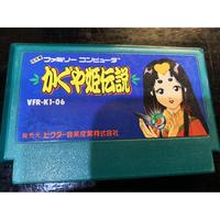 【ファミコン】かぐや姫伝説(中古ゲームソフト)