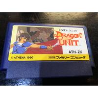 【ファミコン】DRAGON UNIT(中古ゲームソフト)
