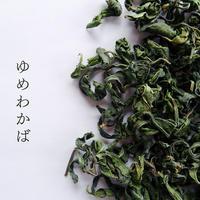 【なくなり次第終了!萎凋釜炒り茶 華菜シリーズ】2020年 春 ゆめわかば