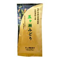 【レターパック対応】釜炒り茶
