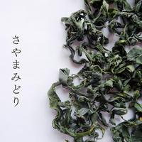 【レターパック対応】萎凋釜炒り茶 華菜シリーズ 2020年 春 さやまみどり