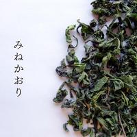 【なくなり次第終了!萎凋釜炒り茶 華菜シリーズ】2020年 春 みねかおり