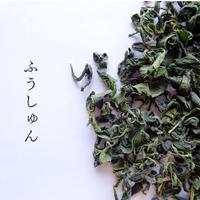 【レターパック対応】萎凋釜炒り茶 華菜シリーズ 2020年 春 ふうしゅん