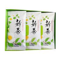 釜炒り茶贈答品(3本入り)