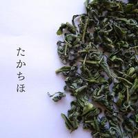 【レターパック対応】萎凋釜炒り茶 華菜シリーズ 2020年 春 たかちほ