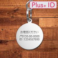 シルバーリースストラップ 【Plus+ ID付】/サークル(S)