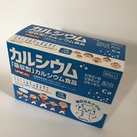 ミュー ユニカル 吸収型カルシウム食品 (60包入)