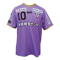 【No.+NAME】藤枝MYFC 2020オーセンティックユニフォーム