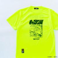 [キャプテン翼コラボ]Jr.ドライシャツ<V3>(G992-732J)