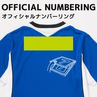 【シャツ背面】背中マーク、名前(30cm)プリント