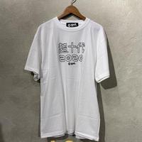 🉐サンプルセール🉐超十代コラボTシャツ WHT×M   (529)