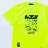 [キャプテン翼コラボ]ドライシャツ<V3>(G992-732)